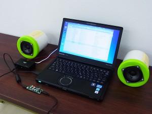 エレキットのミニUSB-DAC(PU-2111) お手軽PCオーディオ